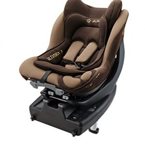 CONCORD-SILLA-DE-AUTO-ULTIMAXIII-GRUPO-0-1-0-18-KGMARRN-CHOCOLATE-BROWN-0